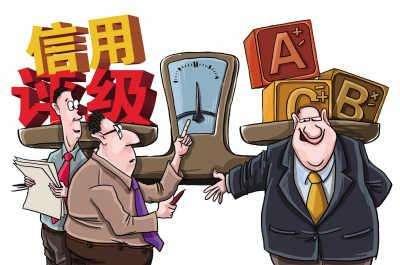商务部AAA企业信用评级证书能给企业带来什