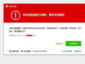 网站认证中心:安全联盟认证可以防止网站